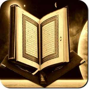 Download Murottal Al-Qur'an Audio mp3 oleh Muhammad Ayyub