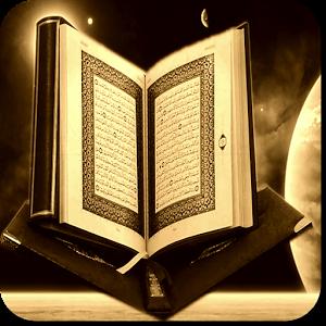 Download Murottal Al-Qur'an Audio mp3 oleh Muhammad Ayyub