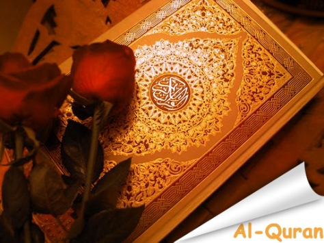 Download Murottal Al-Qur'an Audio mp3 oleh Imad Al-Mansary