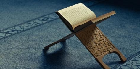 Murottal Al-Qur'an Audio mp3 oleh Muhammad Siddiq al-Minshawi Juz 30
