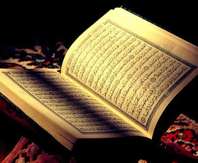 Download Murottal Al-Qur'an Audio mp3 oleh Ziyaad Patel Juz 30