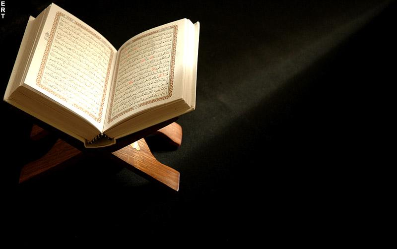 قرآن مجيد noble quran tajwid mus'haf dawah nuzul al quran png.