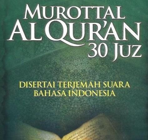 Download Murottal Al Qur'an Audio mp3 oleh  Misyari Rasyid Alafasy dan Terjemah Bahasa Indonesia